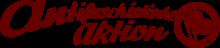 Historisches Logo der antifaschistischen Aktion Ende der 1920er/Anfang der 1930er Jahre